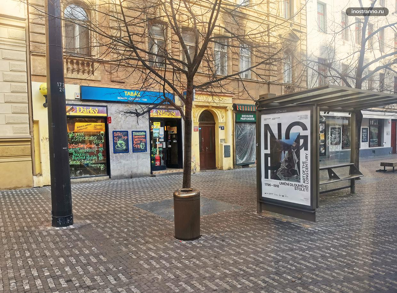 Новая трамвайная остановка в Праге