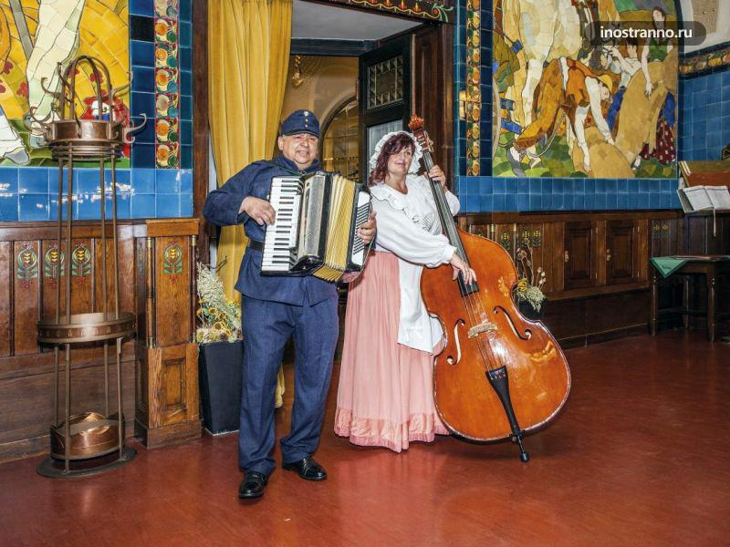 Pilsen Restaurant ресторан с живой музыкой в Праге