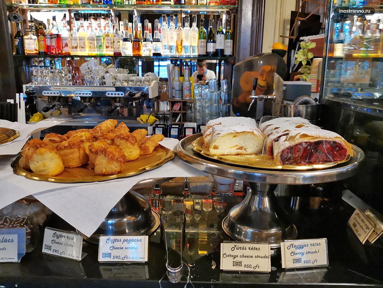 Где позавтракать в Будапеште