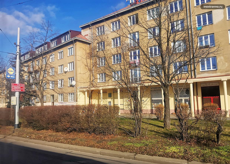 Прага 15 недвижимость