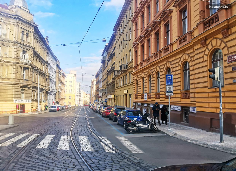 Прага 2 дома и улицы