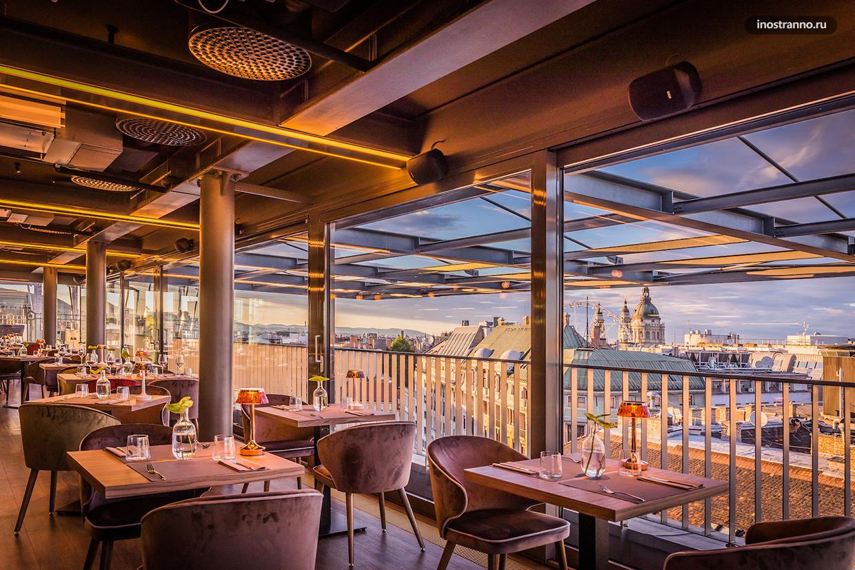 St. Andrea Wine and Skybar винный бар в Будапеште