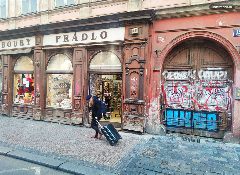 Некрасивая Прага