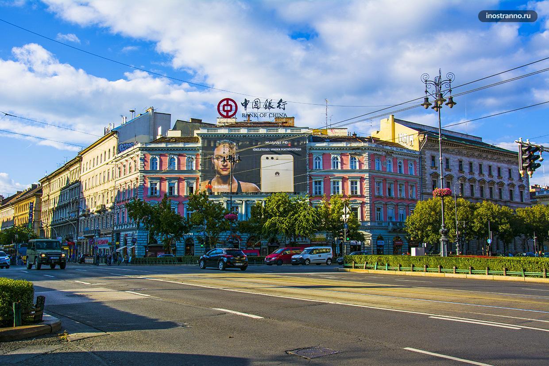 Проспект Андраши интересный бульвар в Будапеште
