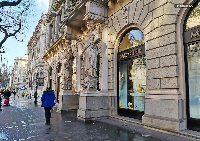 Проспект Андраши в Будапеште