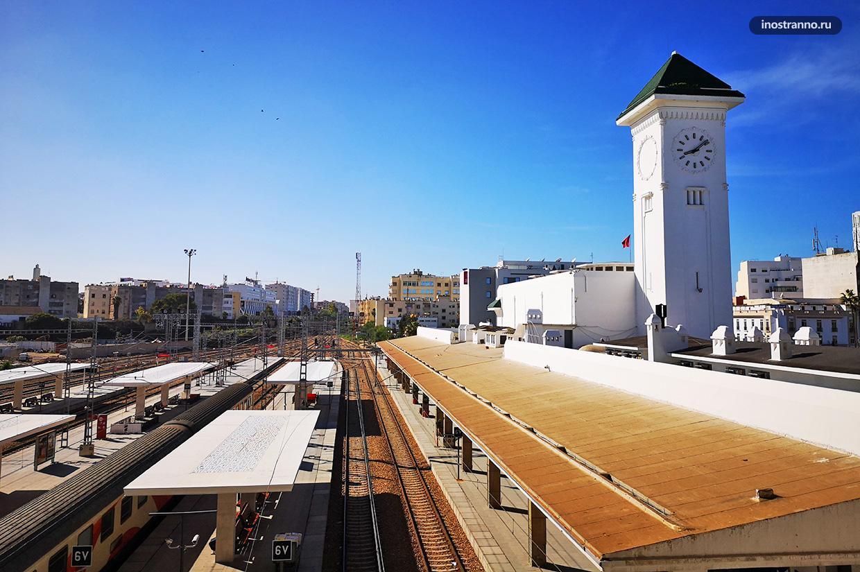 Касабланка центральный железнодорожный вокзал Casa Voyageurs