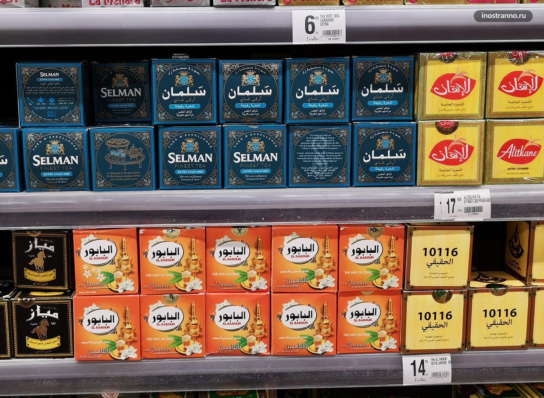 Восточные продукты в Праге