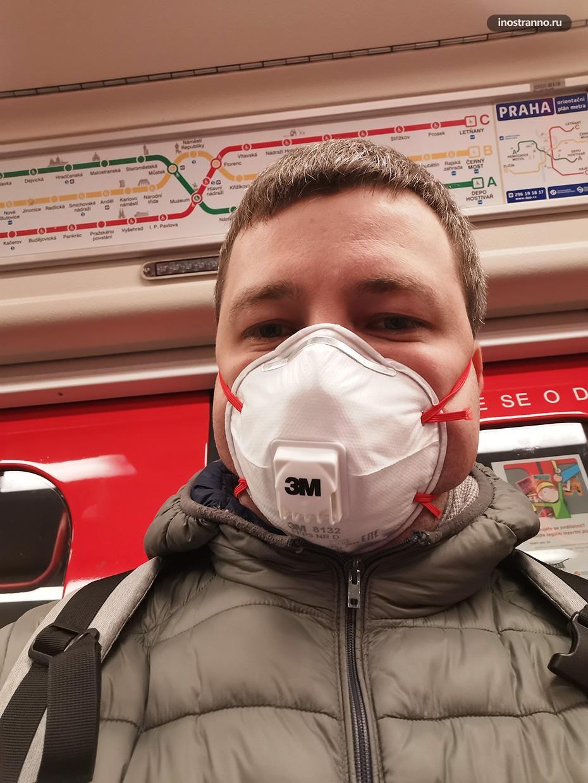 Коронавирус в Праге эпидемия