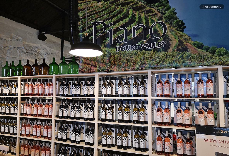 Вино португальской долины Дору