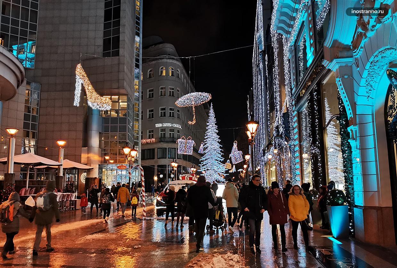 Модная улица в Будапеште