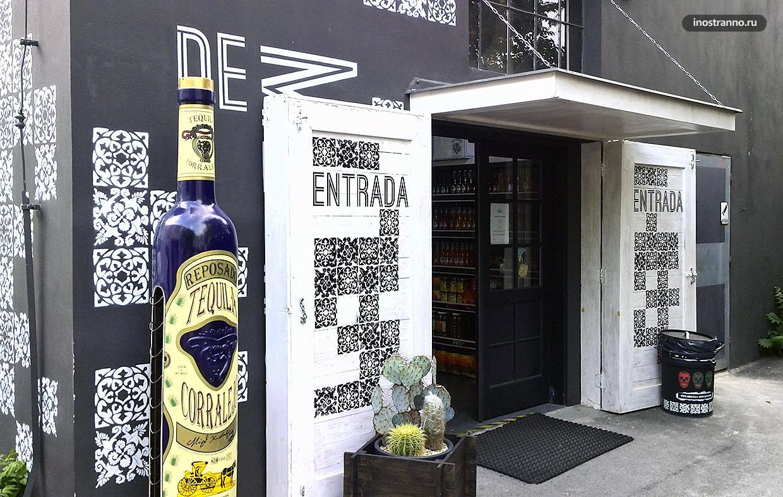 Мексиканский бар-магазин в Праге