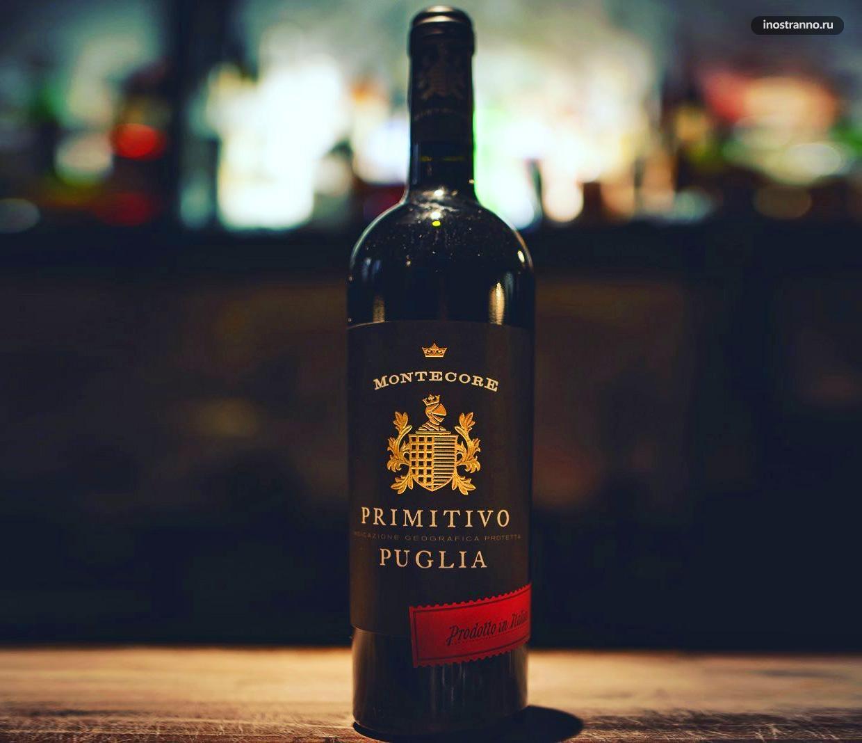 Апулийское вино Primitivo