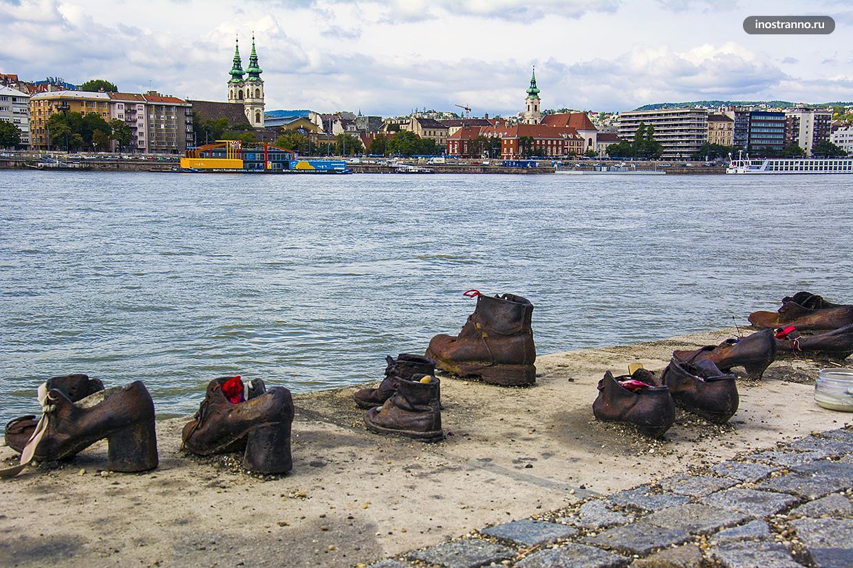 Туфли на набережной Дуная мемориал жертвам холокоста в Венгрии