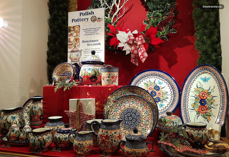 Магазин польской посуды Slavica Pottery