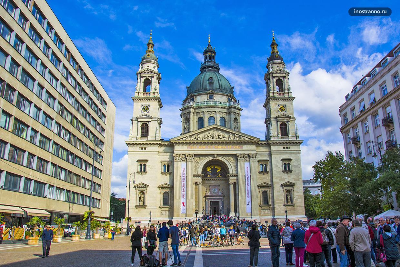 Базилика Святого Стефана церковь достопримечательность в Будапеште