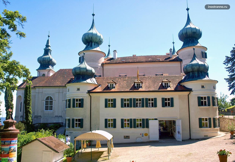 Замок и дворец Артштеттен