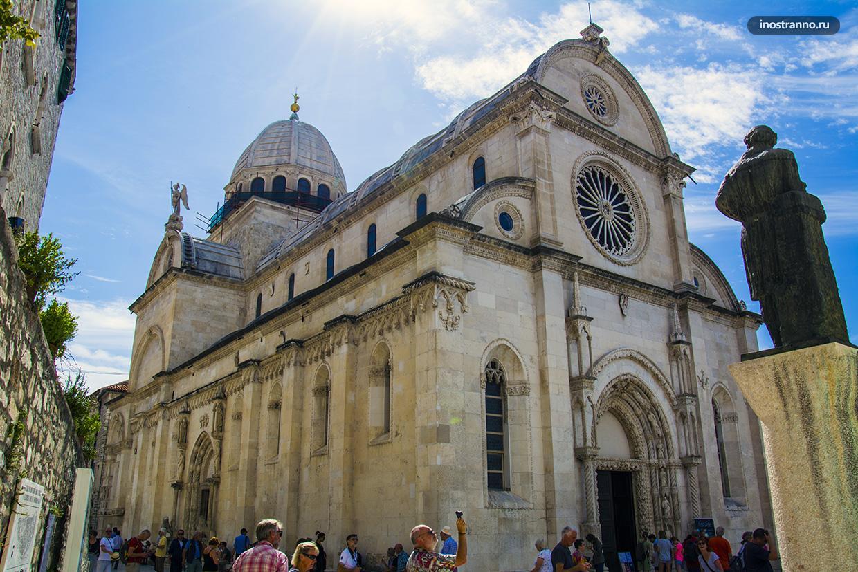 Собор Святого Иакова в Хорватии