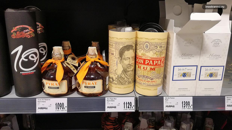Филиппинский ром Don Papa купить