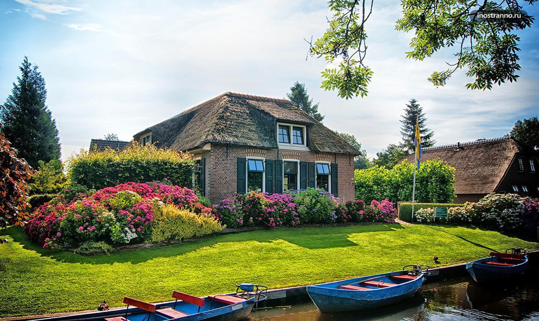 Гитхорн необычный городок в Нидерландах