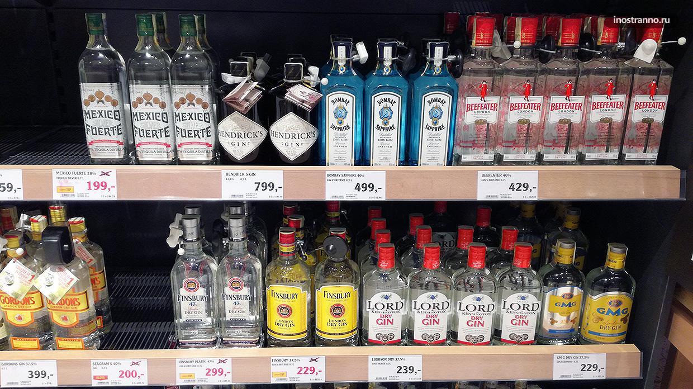 Какой джин попробовать