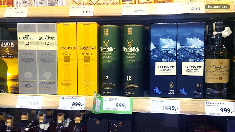 Шотландский односолодовый виски Glenfiddich