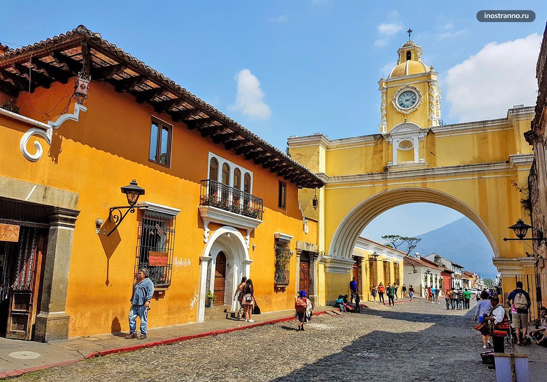 Антигуа-Гуатемала красивый город куда поехать путешествовать