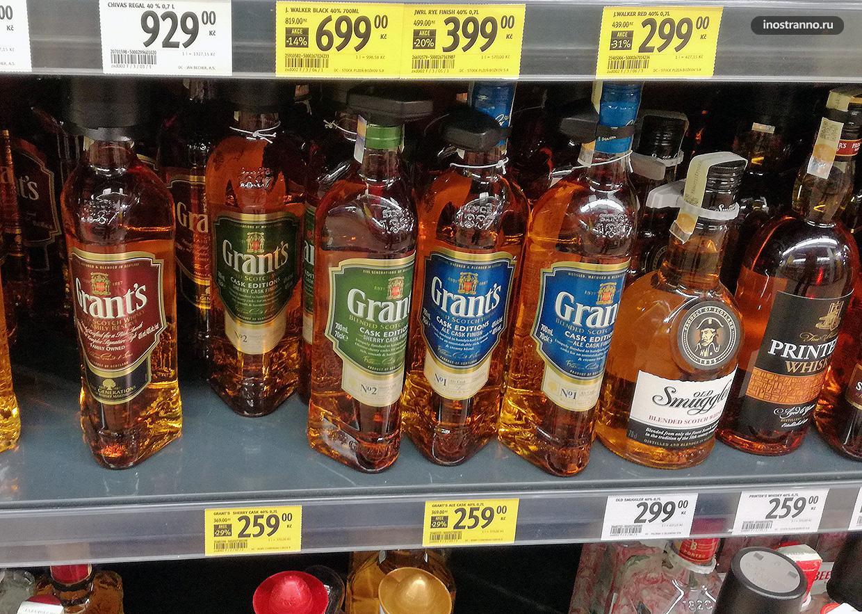 Шотландский виски Grant's