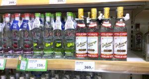 Алкогольные напитки в супермаркетах Чехии и Праги: обзор и цены