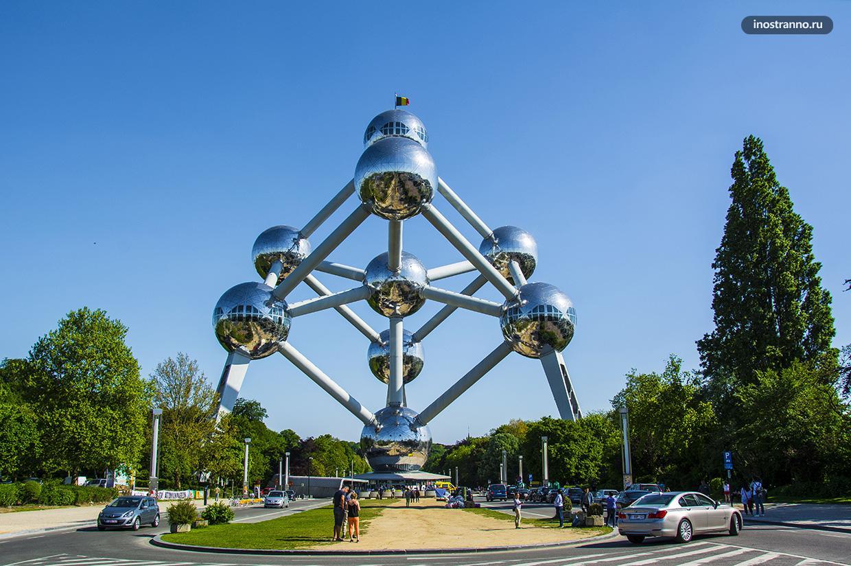 Aтомиум символ Брюсселя