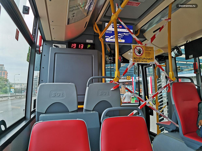 Коронавирус меры в Чехии в транспорте