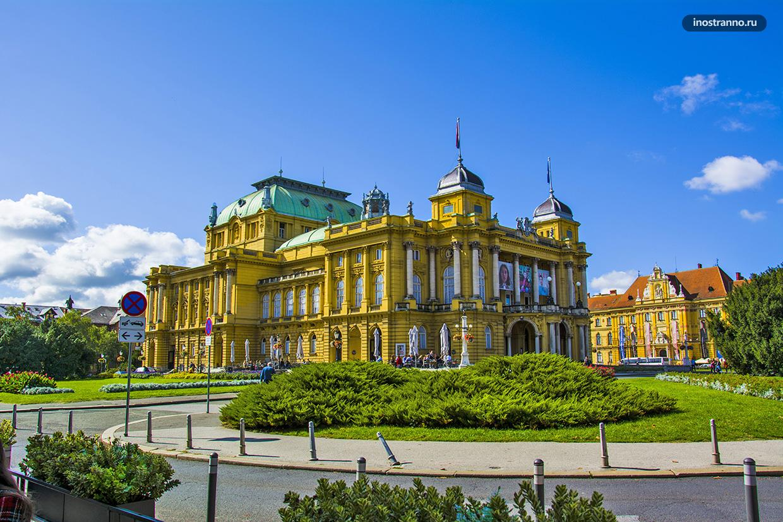 Хорватский национальный театр