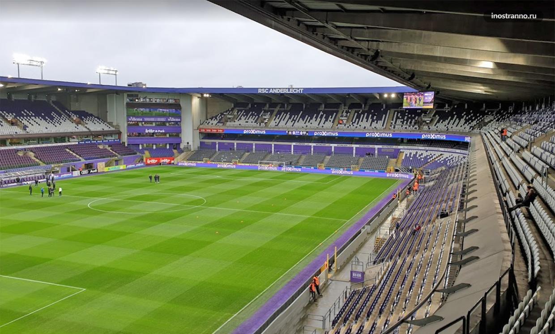 Футбольный матч в Брюсселе