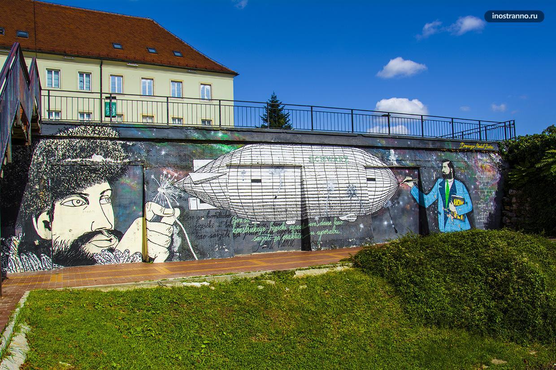 Граффити Томас Эдисон и Никола Тесла в Загребе