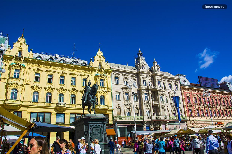 Площадь Йосипа Елачича в Загребе