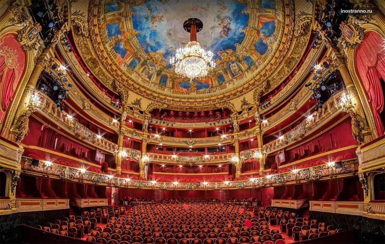 Королевский оперный театр Ла Монне в Брюсселе