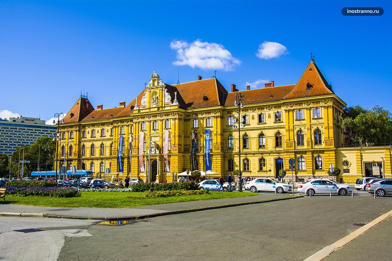 Загребский Музей декоративно-прикладного искусства