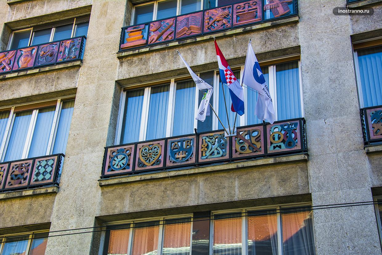 Недвижимость Загреб