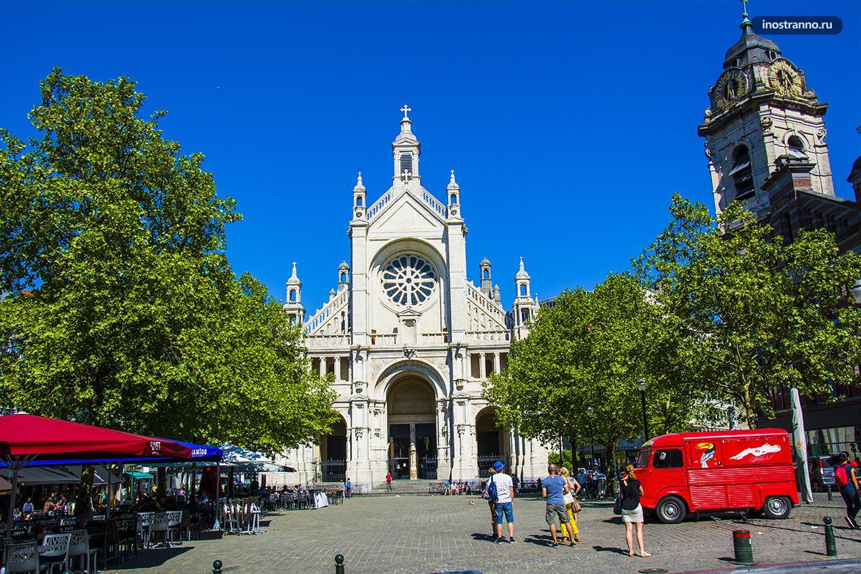 Церковь Святой Екатерины в Брюсселе