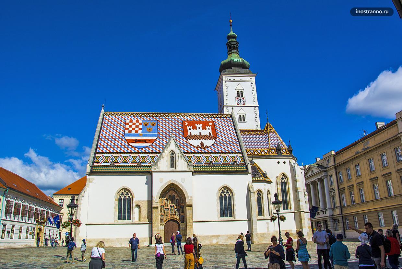 Церковь Святого Марка в Загребе главная достопримечательность