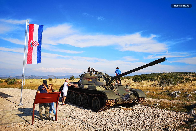Танк в Хорватии