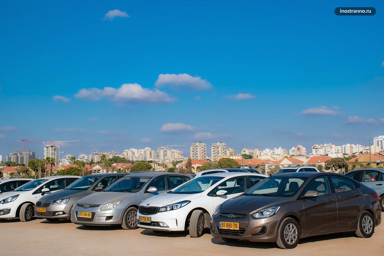 Аренда авто в Тель-Авиве и аэропорту Бен-Гурион