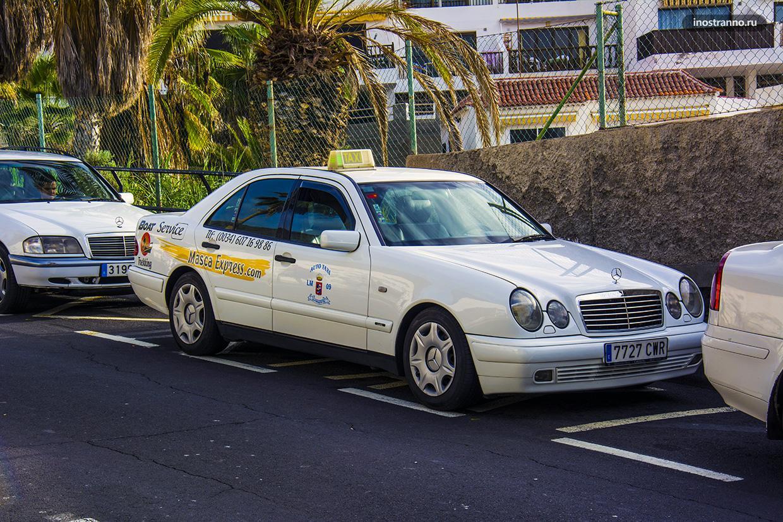Такси на Тенерифе и трансфер из аэропорта