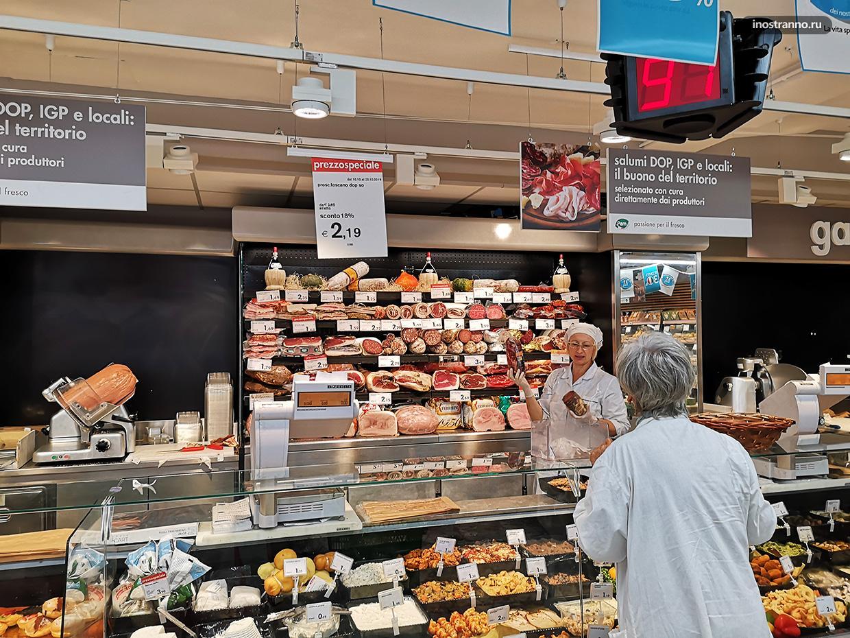 Какую колбасу купить в Италии