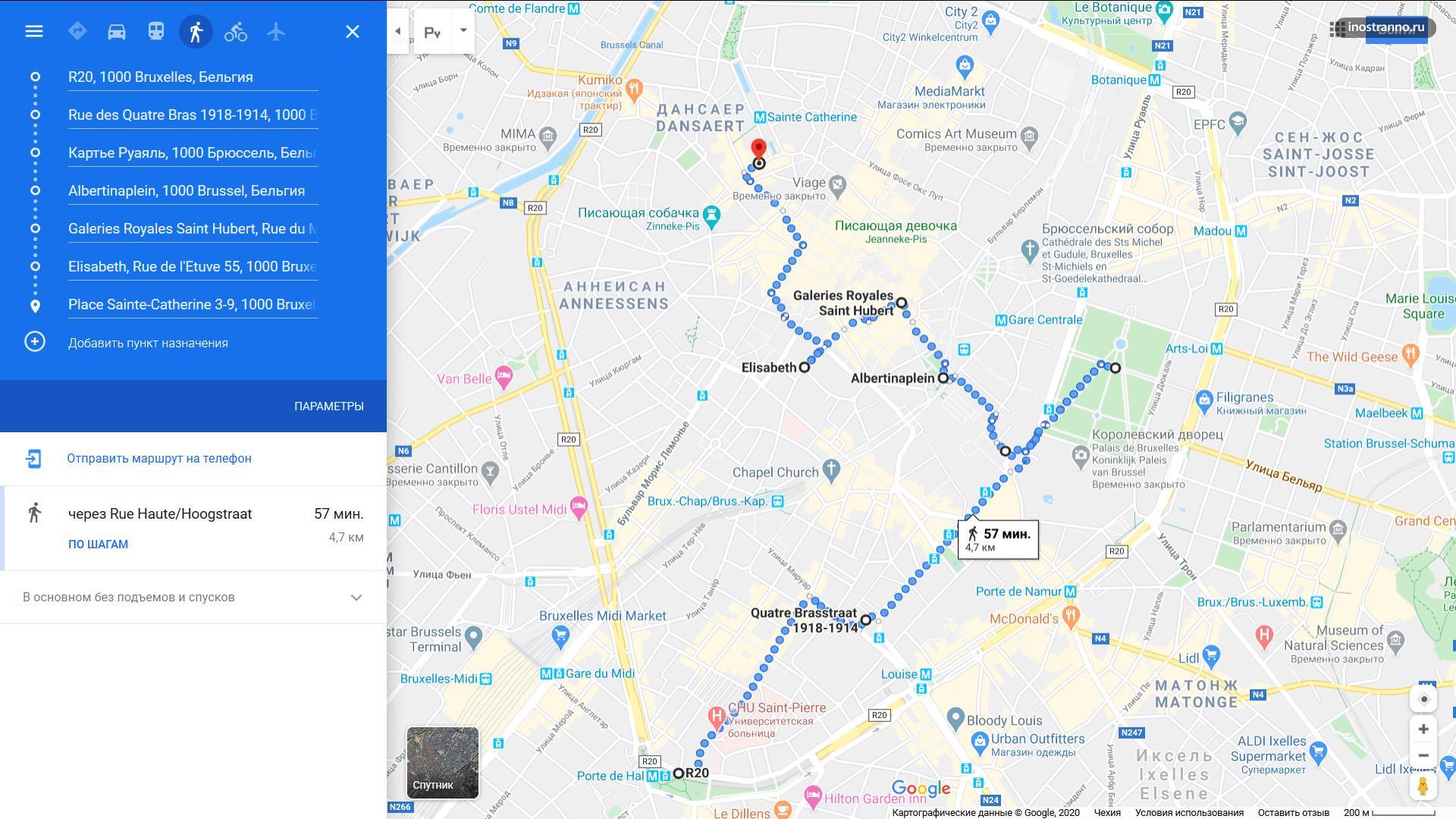 Брюссель за один день пеший маршрут карта часть 1