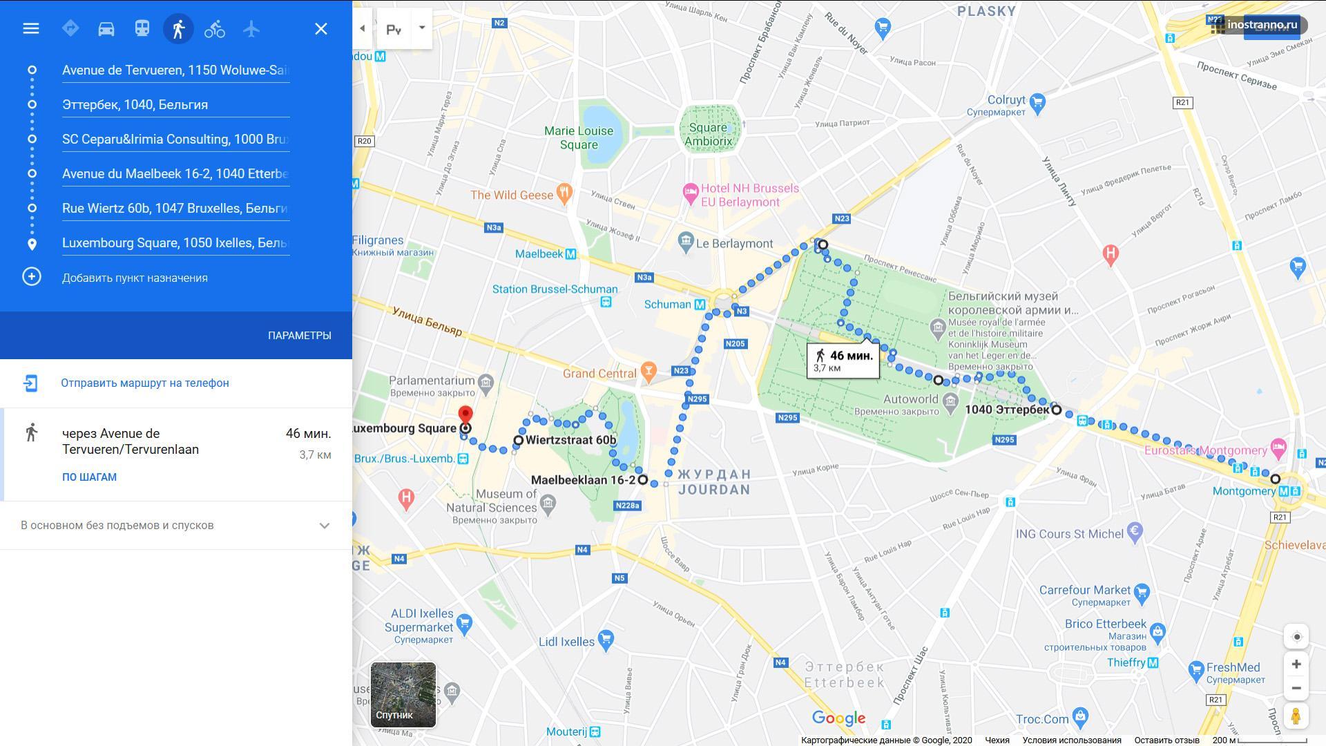 Брюссель за один день пеший маршрут карта часть 2