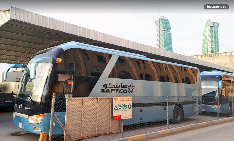 Автовокзал терминал в Манаме и Бахрейне