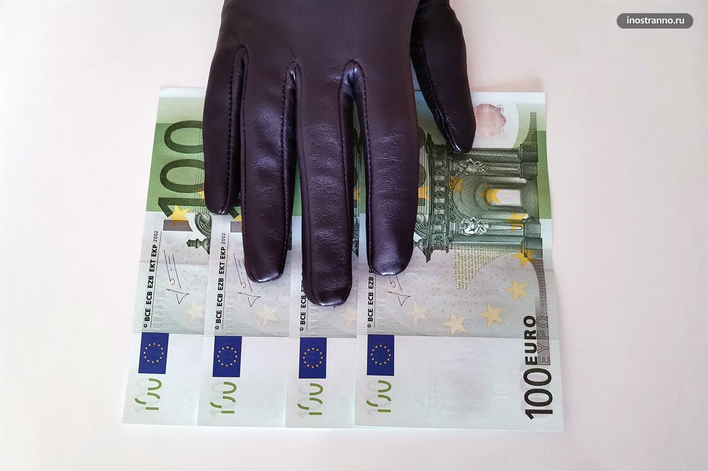 Взятка в Европе