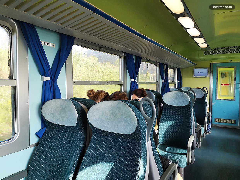 Региональный поезд в Италии