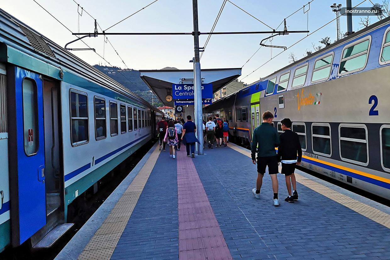 Поезд из Ла Специя в Чинкве-Терре