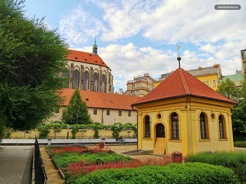 Красивый парк в Праге